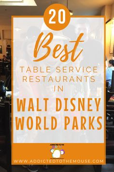 We discuss our favorite table service restaurants in the four Disney World theme parks. From character meals in Animal Kingdom to eating authentic cuisine from around the world in Epcot, here is how we rank the 20 best table service restaurants at Walt Disney World parks. #disneydining #disneyplanning #characterdining #wdw
