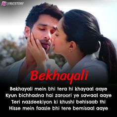Pin By Prem Phartyal On Hindi Songs Lyrics Mp3 Song Latest Song