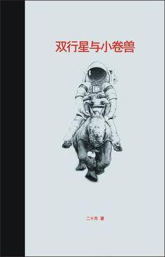 New http img douban lpic s