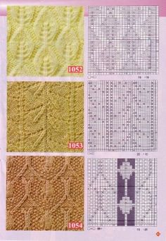 knit stitch patterns