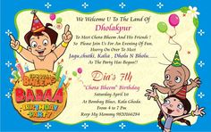CHOTA BHEEM BIRTHDAY PARTY INVITATION THEME  PRINTED  CAN BE CUSTOMISED AS PER YOUR CONTENT  ALSO AVAILABLE WITH POP UP  Email me : partycar...