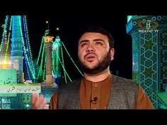20 Nasim e Hidayat 05  Balti Program Manqabat Imam Raza as Nadim Shigri