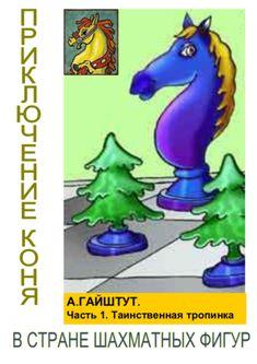 Fictional Characters, Art, Art Background, Kunst, Gcse Art, Art Education Resources, Artworks