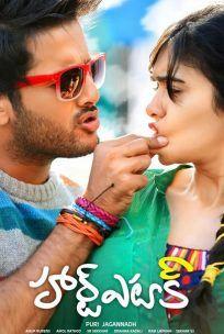 English subtitles for Telugu Movies/Cinema