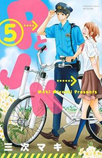 P to JK Manga - Female high-schooler Kako met Kota at a party for adults. Although she gets into a good mood with him, she finds out he's actually a policeman.When Kota realizes Kako is only in high school, he changed his attitude drastically and starts rejecting any possible romance between them...