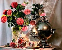 The perfect Red Flowers Teacup Animated GIF for your conversation. Discover and Share the best GIFs on Tenor. Good Morning Coffee, Good Morning Good Night, Flowers Gif, Red Flowers, Beautiful Gif, Beautiful Roses, Rosas Gif, Weekend Images, Coffee Gif