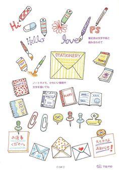 Doodle Sketch, Doodle Drawings, Doodle Art, Doodle Inspiration, Bullet Journal Inspiration, Stylo Art, Planner Doodles, Sketch Notes, Cute Doodles