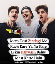 Cute Girly Quotes, Attitude Quotes For Boys, Good Attitude, Status Quotes, Bff Quotes, Attitude Shayari For Boys, Birthday Quotes For Best Friend, Dosti Shayari, Urdu Love Words