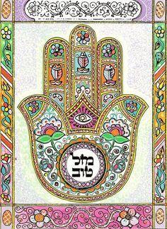 """""""¿Se puede usar la manito del Hamsa o es Idolatría?"""" Pregunta: He visto ha mucha gente religiosa que usa la manito del Hamsa ¿Esto esta p..."""