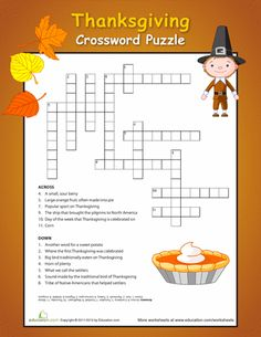 Worksheets: Thanksgiving Crossword