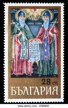 Ss Cyril & Methodius postage-stamp-bulgaria-1969-d36nd0