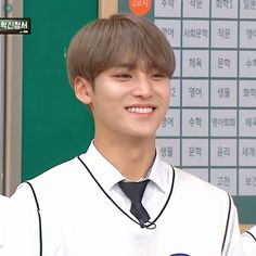 Male Icon, Mingyu Seventeen, Seventeen Wallpapers, My One And Only, Cute Icons, Jeonghan, Kpop Boy, Billie Eilish, Baekhyun