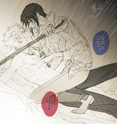 Mikoto x Munakata「【中国語注意】尊礼LOG」/「敬」の漫画 [pixiv] ll Uggggg I hate myself for repinning this