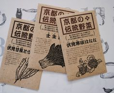 I think these are seeds from the nice illustrations. Please correct me if I am in error.