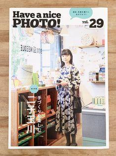 フリーペーパーのデザイン15種 春 | Design Peeji | 様々なことをデザインと結びつけて考えます。 Free Paper, Magazine, Nice, Design, Poster, Warehouse, Billboard, Posters