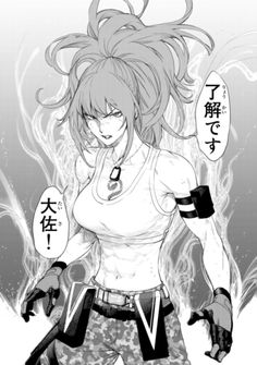 See more & King of Fighters& images on Know Your Meme! Fantasy Character Design, Character Drawing, Character Design Inspiration, Manga Drawing, Manga Art, Poses References, King Of Fighters, Anime Poses, Manga Characters