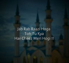 Inshallah.....i believe that