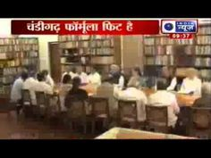 India News: Congress agrees to create new Telangana state