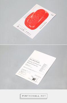 「本・ことば・デザイン」展 - SOUP DESIGN - created via https://pinthemall.net
