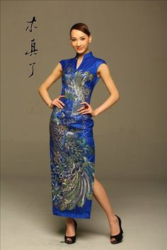 Phoenix. Embroidered Chinese Style Evening Gown
