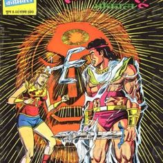 Agar #bhokal par #movie  bane toh kise dekhna chahoge bhokal ke roop me  #indiansuperhero  #rajcomics  #comics Comics Pdf, Agar, Bane, Comic Books, Instagram Posts, Drawing Cartoons, Comic Book, Comics, Comic