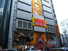Tower Records in Tokyo, Japan | 27 Breathtaking Record Stores You Have To Shop At Before You Die