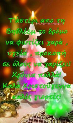 Birthday Candles, Christmas, Xmas, Weihnachten, Yule, Jul, Natal, Natale, Noel