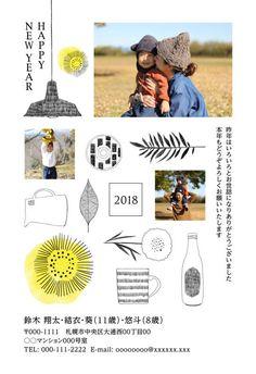 今年のイチオシ新作 年賀状なら年賀家族2018 <公式>サイト Grid Layouts, New Year Card, Greeting Cards, Graphic Design, Poster, Pictures, Sneakers, Photos, Tennis