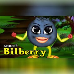 "cool The Speaking ""Bilberry"" 