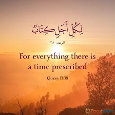Allah knows when is best Hadith Quotes, Quran Quotes Love, Quran Quotes Inspirational, Muslim Quotes, Religious Quotes, Trust Allah Quotes, Beautiful Quran Verses, Beautiful Islamic Quotes, Coran Quotes