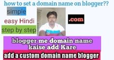 fully Guide You Need To Setup BlogSpot Domain Name In Hindi