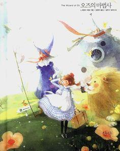 The Wizard of Oz (오즈의 마법사) - illustrated by Kim Min Ji – Hey Eonni