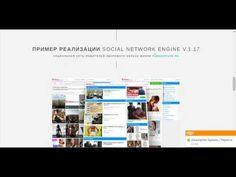 РЕГИСТРАЦИЯ+БОНУС 1000 РУБЛЕЙ! http://softwareweb.ru/socialnetwork1/?_li...