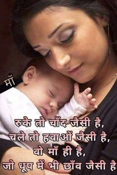 Dream Quotes, Good Life Quotes, Life Is Good, Father Quotes, Mothers Day Quotes, Hindi Quotes Images, General Knowledge Facts, Cute Birds, Mother And Father