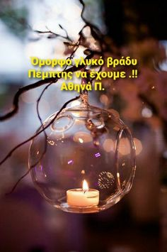 Nice Photos, Good Morning Good Night, Wonders Of The World, Christmas Bulbs, Colours, Candles, In This Moment, Cool Stuff, Holiday Decor