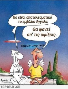 Funny Stories, Peanuts Comics, Humor, Life, Fictional Characters, Greek, Humour, Funny Photos, Fantasy Characters