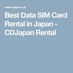 Best Data SIM Card R