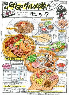 岡山市北区 肉バル・モック okayama japan food illustration menu