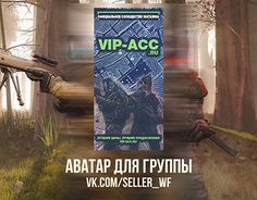 "Check out new work on my @Behance portfolio: ""Avatar VK #warface"" http://be.net/gallery/49653649/Avatar-VK-warface"