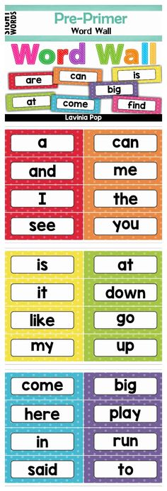 Sight Words Word Wall More