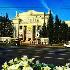 Filarmonya. Novosibirsk . Siberian capital -:). Summer June. #siberia #novosib #architecture