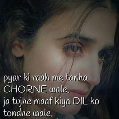 💖Farha Nöör💖✔ Betrayal Quotes, Heartbroken Quotes, Pakistani Dramas, Pakistani Actress, Dad Love Quotes, Hira Mani, Girly Quotes, Muslim Girls, Urdu Quotes