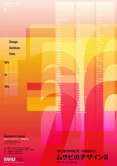 Poster for Musashino Art University Museum & Library, by Takeo Nakano at Nakano Design Office