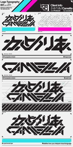 Client Info : Camellia かめりあ : DJ / Producer : http://cametek.jp : Logo : Typography