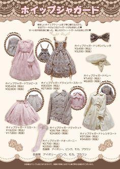 Lolita Wonderland, sucre-dolls:   New Whip Jacquard series by Angelic...