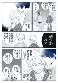 Todoroki Shouto × Bakugou Katsuki 3/3