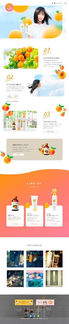 Food Web Design, Web Design Trends, Website Layout, Web Layout, Packaging Design, Branding Design, Magazine Layout Design, Poster Layout, Website Design Inspiration
