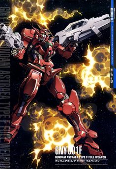 Gundam Perfect File: Gundam Mechanic Files Wallpaper / Poster Images - Gundam Kits Collection News and Reviews
