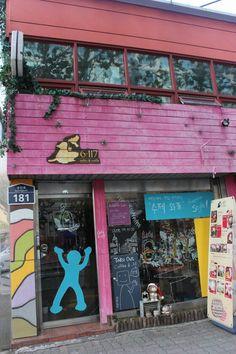 Cafe 6-117, 구로구 오류동 6-117 번지에 위치한 수제와플카페