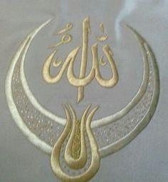 # Shehvar... Allah C.C.